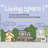 【1/12】建築業者では教えてくれない住宅計画セミナー