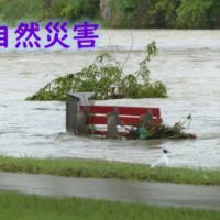 【11/29】住まいの災害対策と復旧法[WEB講座]